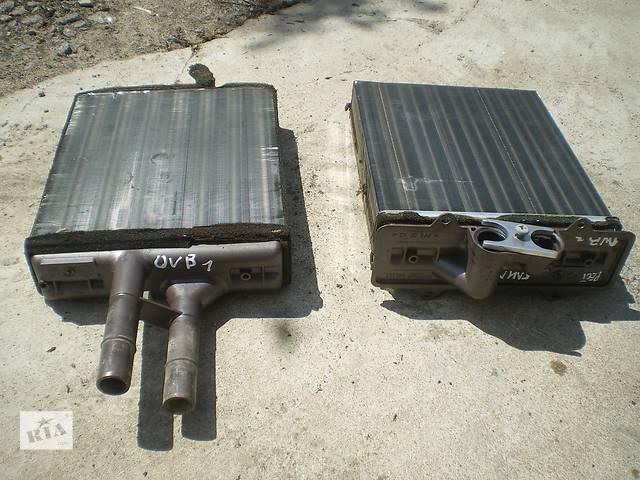 продам Б/у радиатор печки для легкового авто Opel Vectra B бу в Умани