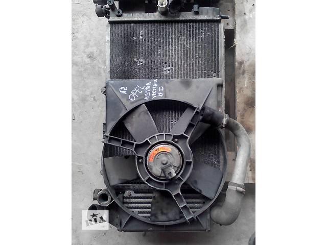 Б/у радиатор интеркуллера для седана Opel Vectra A- объявление о продаже  в Ивано-Франковске