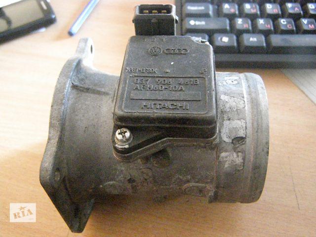 Б/у расходомер воздуха для легкового авто Audi A4 1.8 037906461b- объявление о продаже  в Новой Каховке