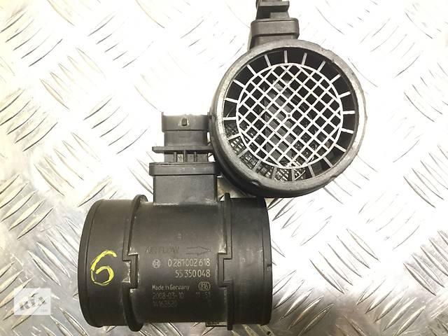 продам Б/у расходомер воздуха для легкового авто Chevrolet Captiva Lacetti Nubira 2.0 D  бу в Луцке
