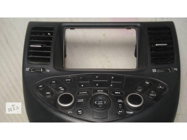 бу Б/у регулятор оборотов вентилятора печки для седана Nissan Primera в Черновцах