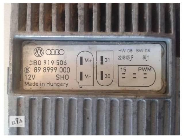 Б/у реле вентилятора радиатора для легкового авто Volkswagen T5 (Transporter)- объявление о продаже  в Краматорске