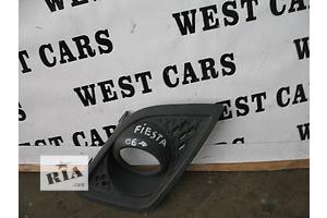 б/у Решётки бампера Ford Fiesta
