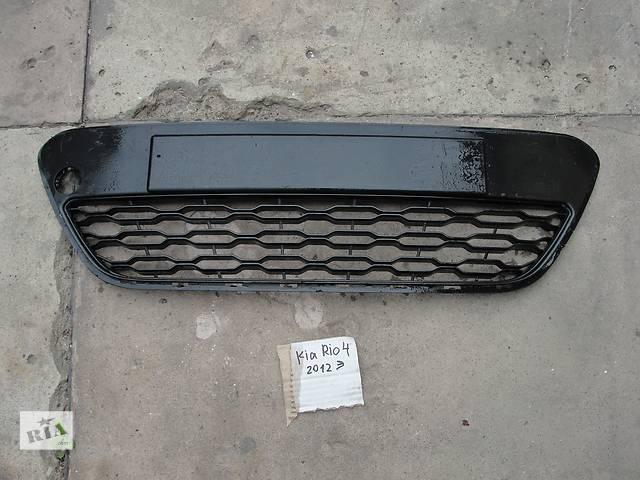 купить бу Б/у решетка бампера для легкового авто Kia Rio 4 В НАЛИЧИИ!!! в Львове