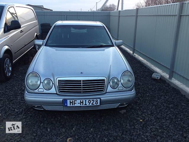 Б/у решётка бампера для легкового авто Mercedes 210- объявление о продаже  в Луцке
