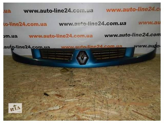 бу Б/у решётка бампера для легкового авто Renault Kangoo в Ковеле