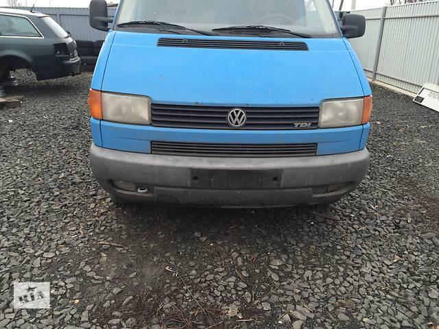 продам Б/у решётка бампера для легкового авто Volkswagen T4 (Transporter) бу в Луцке
