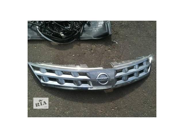 продам Б/у решётка радиатора для легкового авто Nissan Murano бу в Ровно
