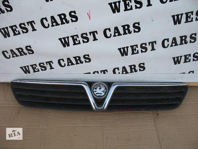 Б/у решётка радиатора для легкового авто Opel Astra G- объявление о продаже  в Луцке