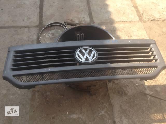 бу Б/у решётка радиатора для легкового авто Volkswagen LT в Мукачево