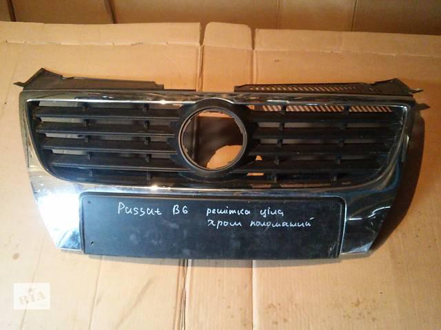 бу Б/у решетка радиатора для легкового авто Volkswagen Passat B6 ДЕШЕВО В НАЛИЧИИ!!! в Львове