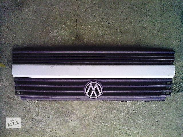 Б/у решётка радиатора для легкового авто Volkswagen T4 (Transporter)- объявление о продаже  в Ковеле