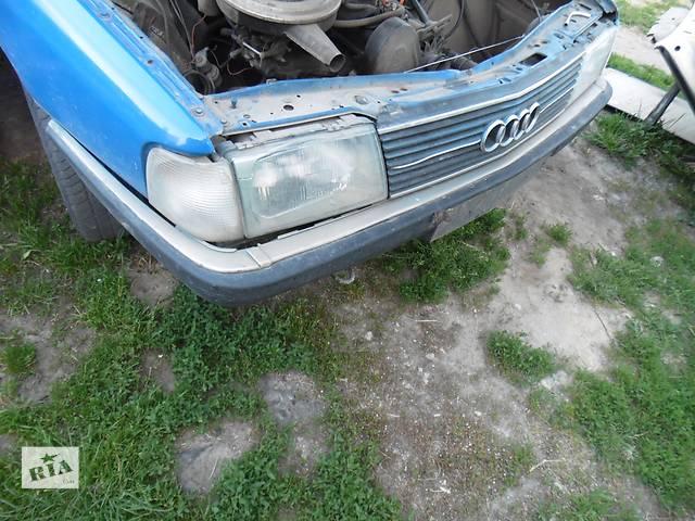 продам Б/у решётка радиатора для седана Audi 100 бу в Дубно (Ровенской обл.)