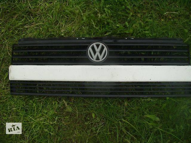 бу Б/у Решітка бампера  Volkswagen T4 (Transporter) , виробник Austria , кат № 7018536533 , хороший стан , доставка . в Тернополе