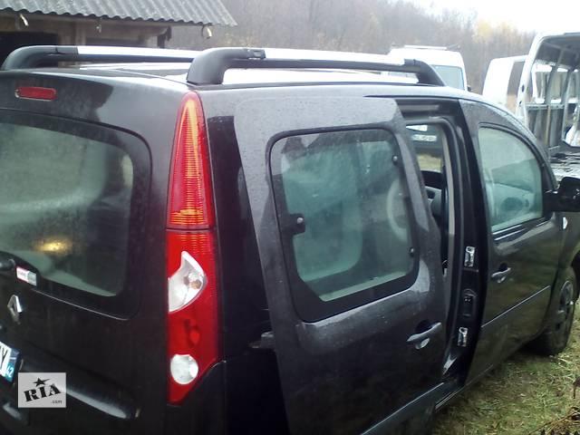 Б/у рейлинги для легкового авто Renault Kangoo- объявление о продаже  в Ковеле