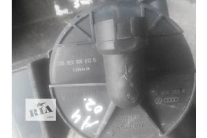 б/у Резонаторы Audi A4