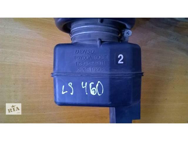 продам Б/у резонатор впускной и патрубок воздухозаборника воздушного фильтра для седана Lexus LS 460 / 460L бу в Николаеве