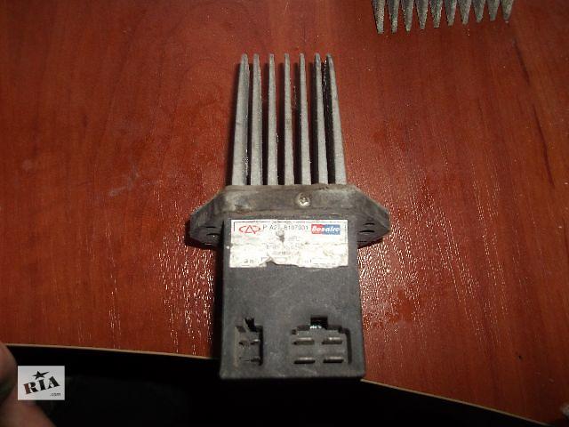 купить бу Б/у резистор печки для седана Chery Elara 2008 в Днепре (Днепропетровск)