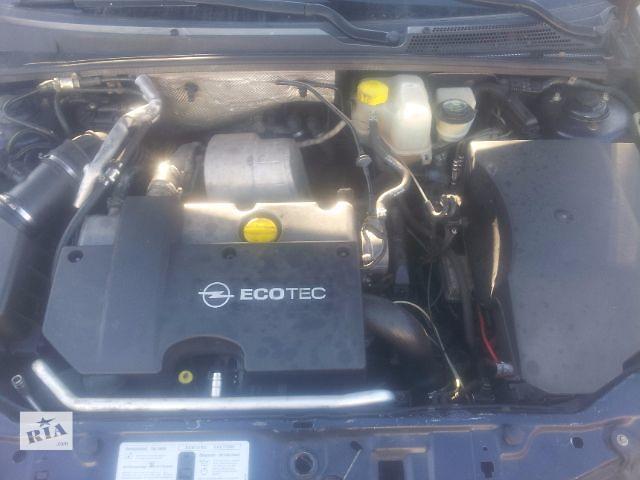купить бу Б/у Резистор печки Opel Vectra C 2002 - 2009 1.6 1.8 1.9d 2.0 2.0d 2.2 2.2d 3.2 Идеал!!! Гарантия!!! в Львове