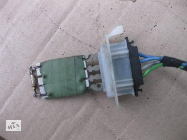 продам Б/у резистор печки резистор пічки Opel Vectra C Вектра С бу в Львове