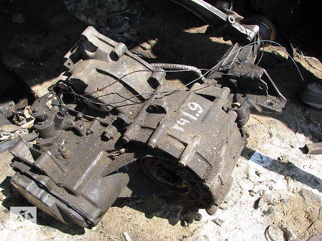 продам Б/у РКПП Volkswagen T4 1.9D бу в Броварах
