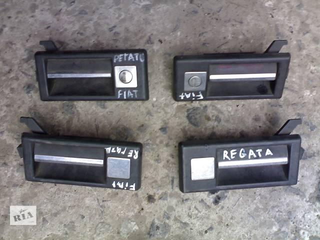 продам Б/у ручка двери для легкового авто Fiat Regata бу в Сумах