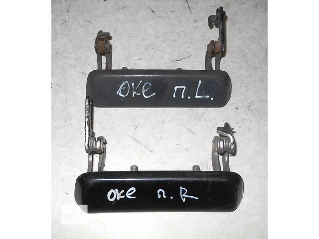 Б/у ручка двери для легкового авто Opel Kadett- объявление о продаже  в Херсоне
