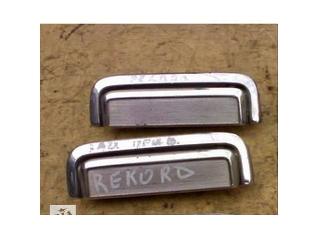бу Б/у ручка двери для легкового авто Opel Rekord в Сумах