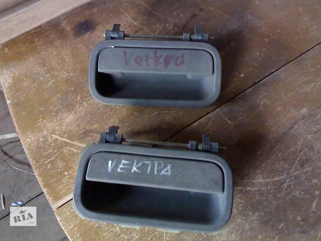 бу Б/у ручка двери для легкового авто Opel Vectra A в Сумах