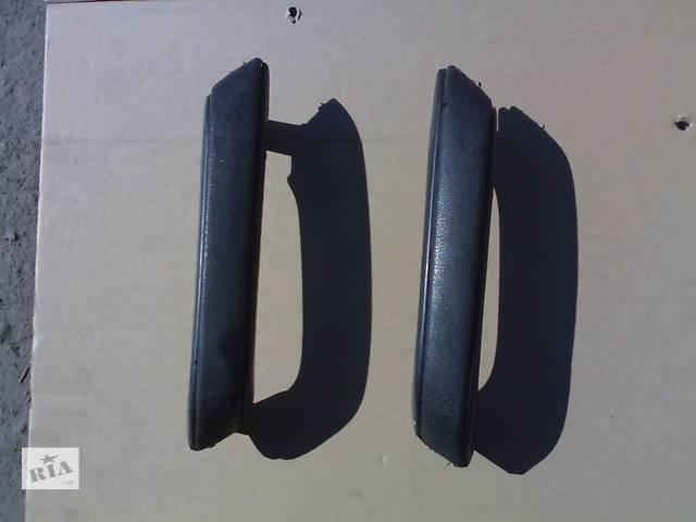 Б/у ручка двери для легкового авто Volkswagen Golf II- объявление о продаже  в Сумах