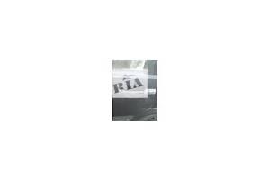 б/у Ручки двери Volvo 850