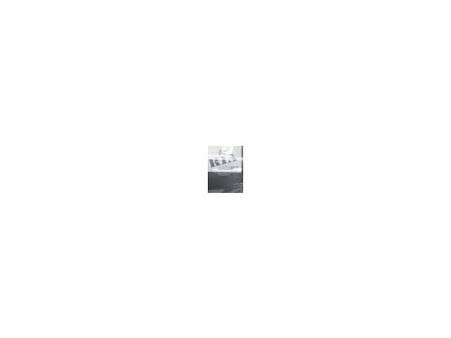Б/у ручка двери для легкового авто Volvo 850- объявление о продаже  в Ивано-Франковске