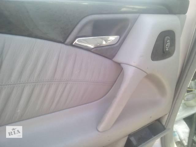 Б/у ручка двери для седана Mercedes E-Class- объявление о продаже  в Ивано-Франковске