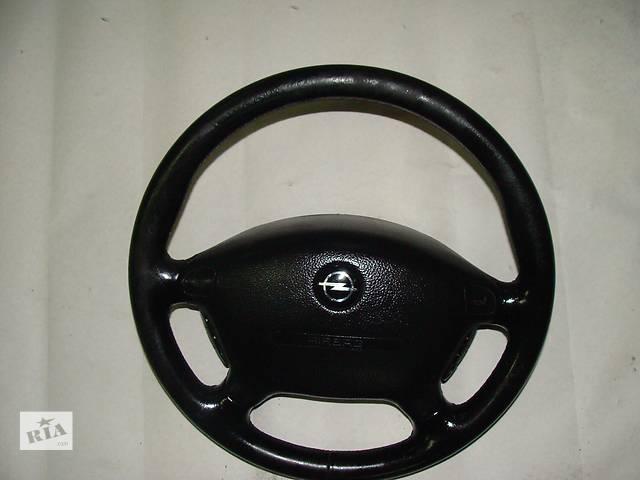 продам Б/у руль для легкового авто Opel Vectra B бу в Черкассах