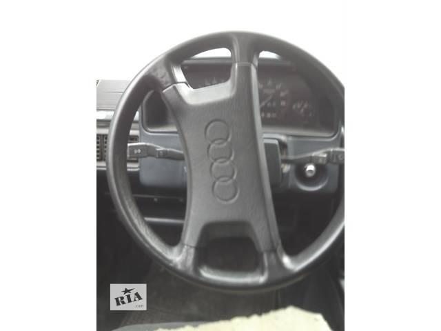 продам Б/у руль для седана Audi 100 бу в Ивано-Франковске