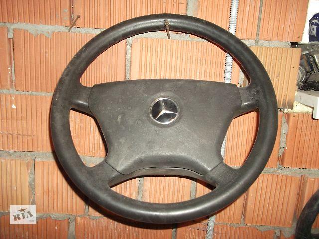 Б/у руль для седана Mercedes 190 1993- объявление о продаже  в Днепре (Днепропетровск)
