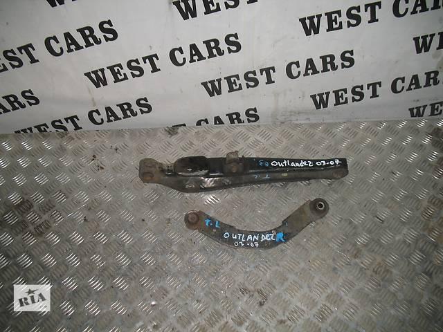 бу Б/у рычаг для легкового авто Mitsubishi Outlander в Луцке