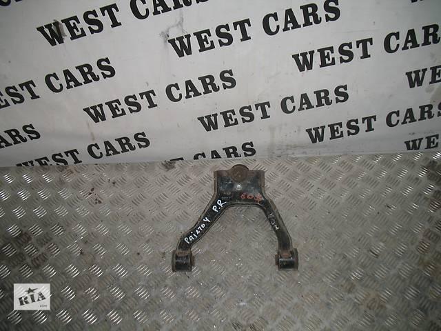 продам Б/у рычаг для легкового авто Mitsubishi Pajero Wagon бу в Луцке