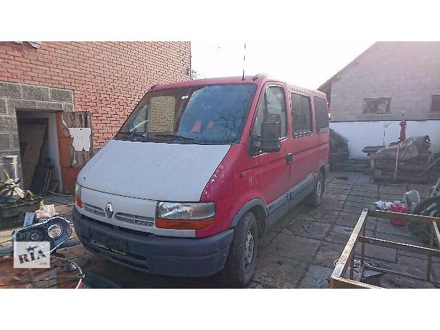 купить бу Б/у салон для легкового авто Nissan Interstar 2003 в Березному (Ровенской обл.)