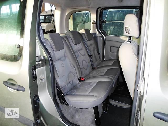 продам Б/у Салон оригинал (серый, черный) Renault Рено Кенго, Меган2, Сценик 1,5 DCI бу в Луцке