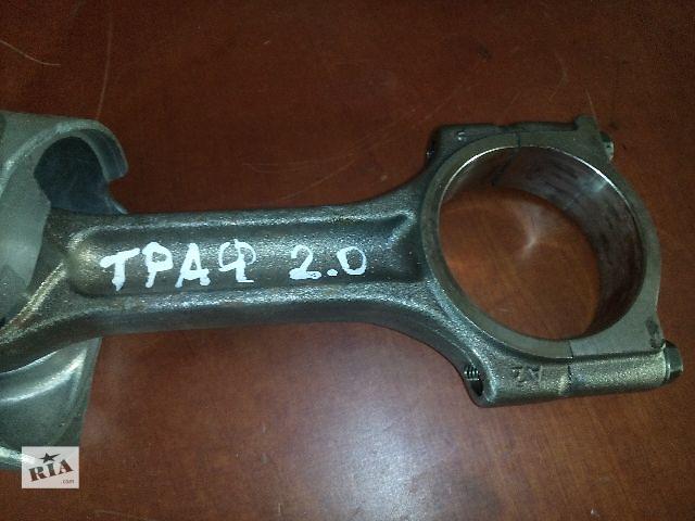 продам Б/у шатун для легкового авто Renault Trafic 2.0dci (диаметр пальца 30мм) бу в Ковеле