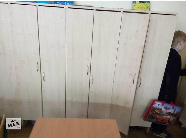 купить бу Б/у шкафчики для школы в Киеве