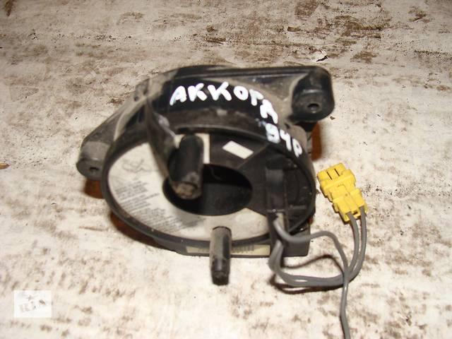 купить бу Б/у шлейф airbag для легкового авто Honda Accord в Черкассах
