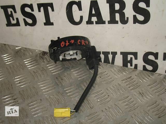 купить бу Б/у шлейф airbag для легкового авто Honda CR-V  в Луцке