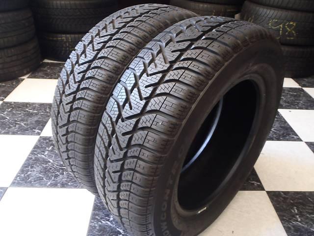 бу Новые шины 195/65/R15 Pirelli Snow Control 195/65/15 в Кременчуге