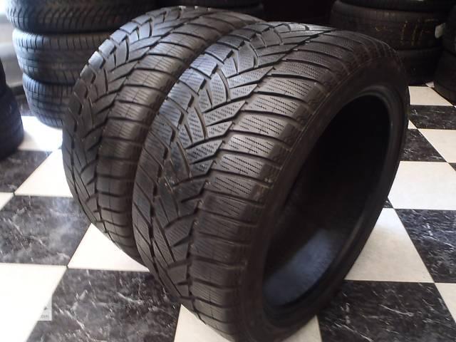 продам Б/у шины 2шт 245/40/R17 Dunlop Sp Winter Sport M3  245/40/17 бу в Кременчуге