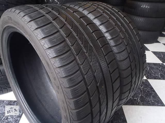 продам Б/у шины 2шт 245/40/R18 Hankook IceBear W300  245/40/18 бу в Кременчуге