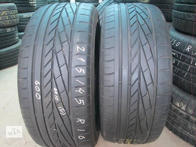 продам Б/у шины для легкового авто R16 215/45 Good/Year бу в Львове
