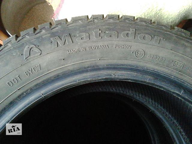 Б/у шины для легкового авто- объявление о продаже  в Черкассах