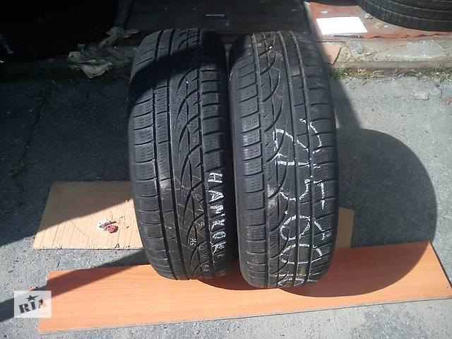 бу Б/у шины для легкового авто в Киеве